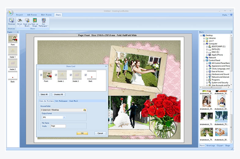 Greeting Card Software | Greeting Card Maker | Photo Greeting Card