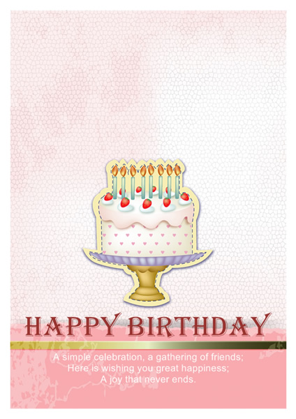 Birthday Greeting Card Template Archives Birthday Wishes Templates – Microsoft Word Greeting Card Template Blank