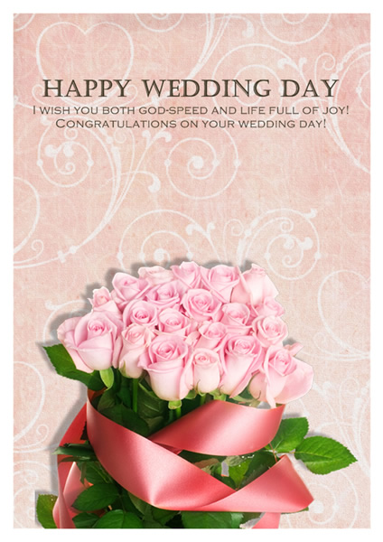 Wedding Wishes Card Template  PetitComingoutpolyCo