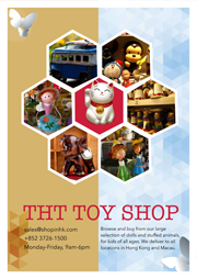 poster template for toy shop